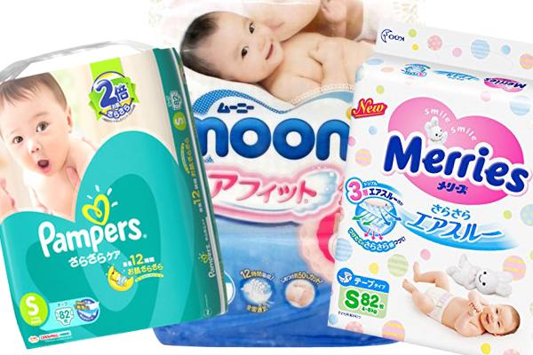 高品質の日本メーカーおむつ
