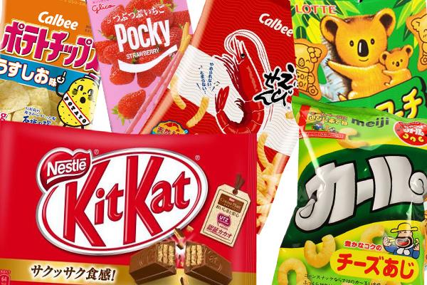 外国人から大人気のお菓子